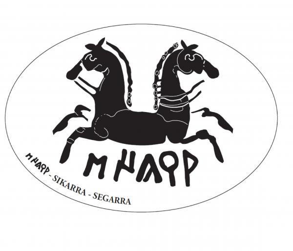 logotip de la Xarxa Sikarra, extret d'una moneda ibèrica  del s. III aC