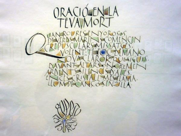 Obra de l' Exposició Caplletres i altres - Guissona