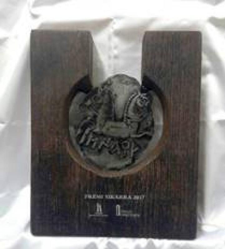 Convocatòria de la 7a edició del Premi Sikarra -