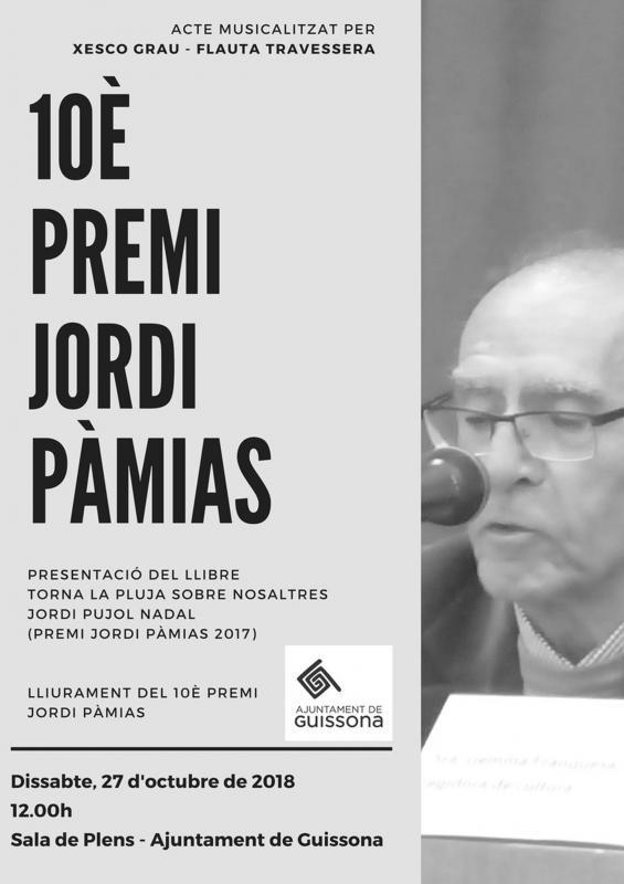 Lliurament del X Premi Jordi Pàmias