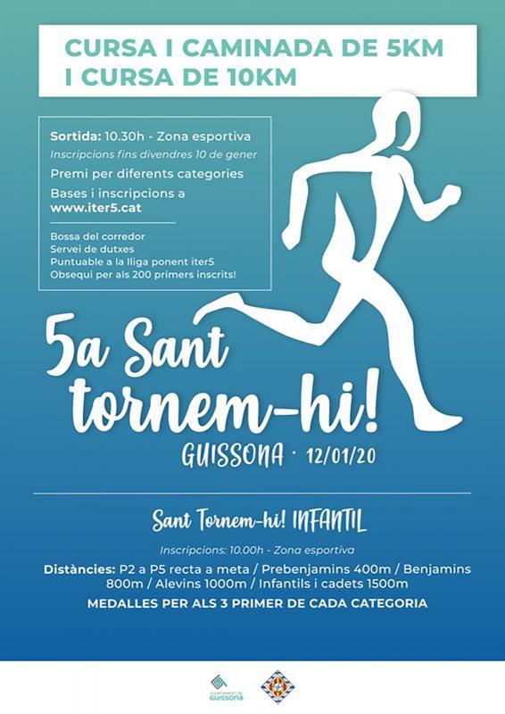 cartell 5a Cursa Sant Tornem-hi - Guissona