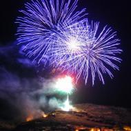 Sanaüja: Castell de focs  Ramon Sunyer