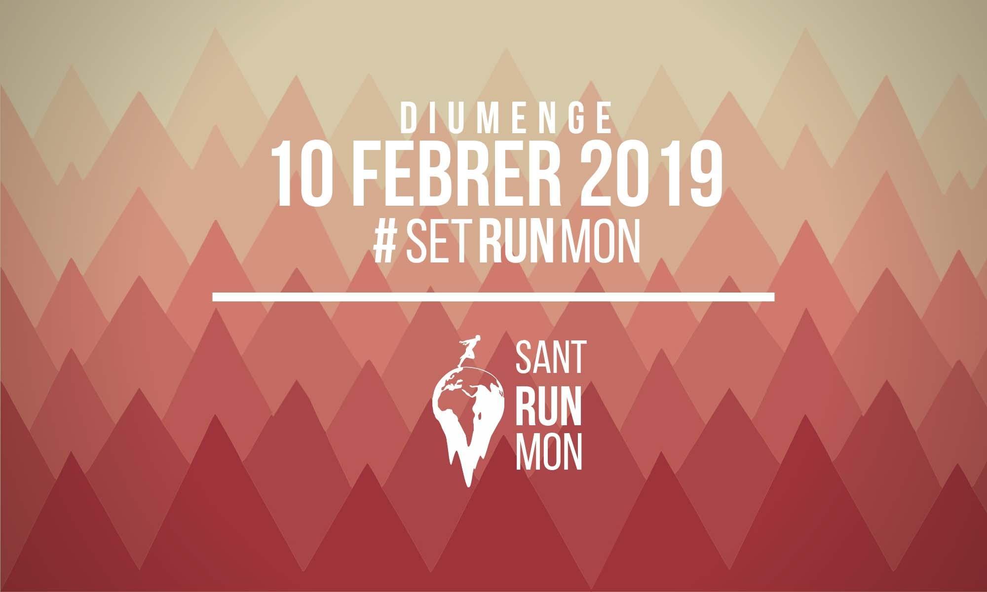 7a SantRunmon Trail de la Segarra