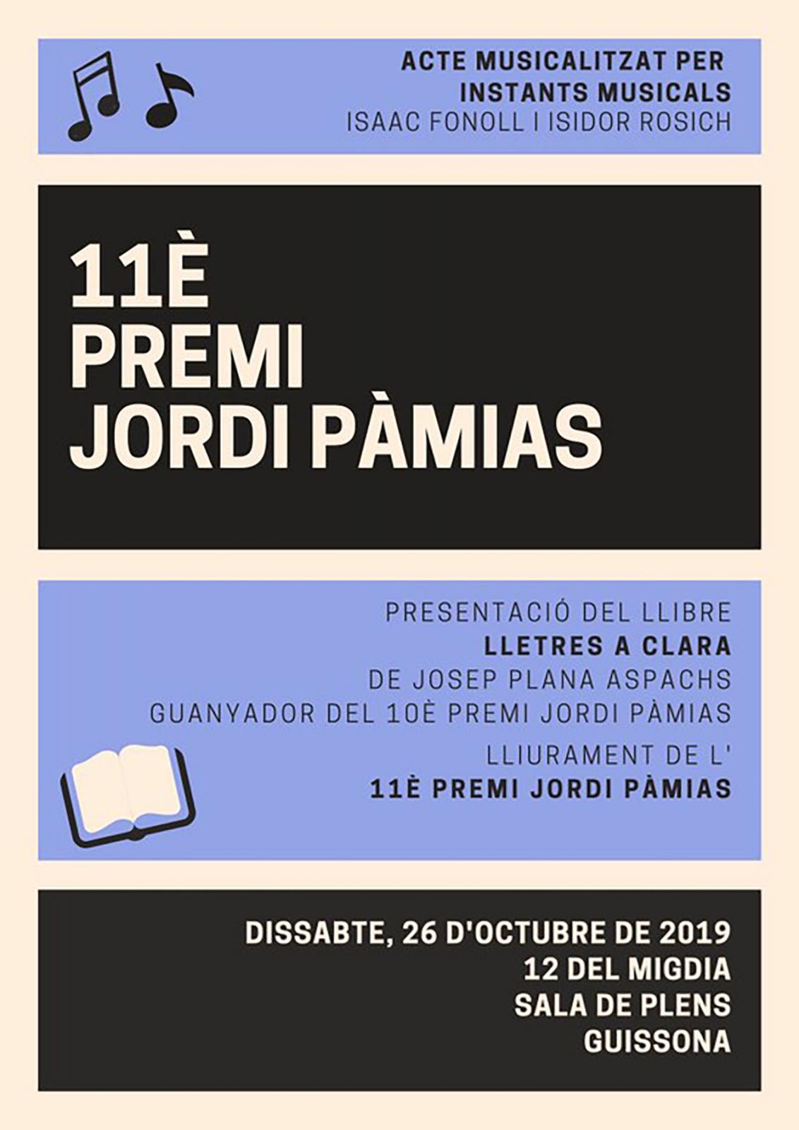cartell Lliurament del XI Premi Jordi Pàmias